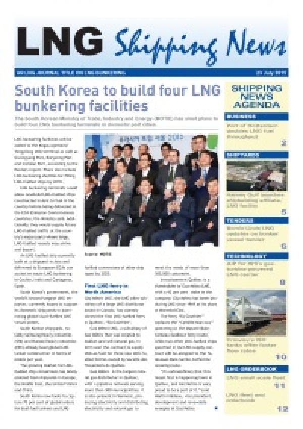 LNG Shipping News - 23 July 2015