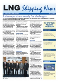 LNG Shipping News - 25 April 2013
