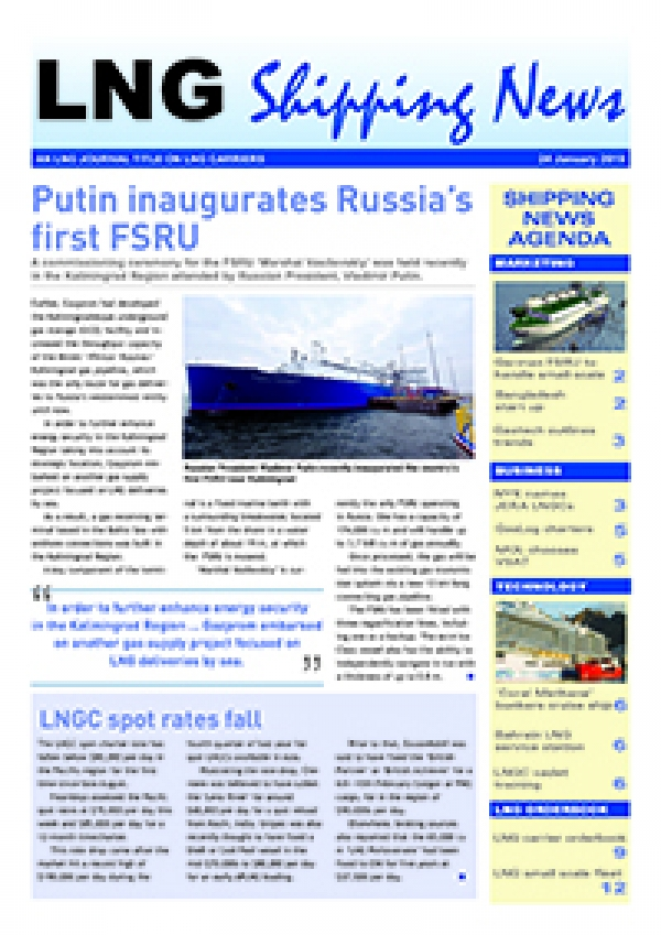 LNG Shipping News - 24 January 2019