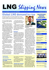 LNG Shipping News - 17 September 2020
