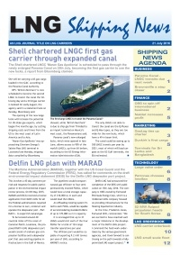LNG Shipping News - 21 July 2016