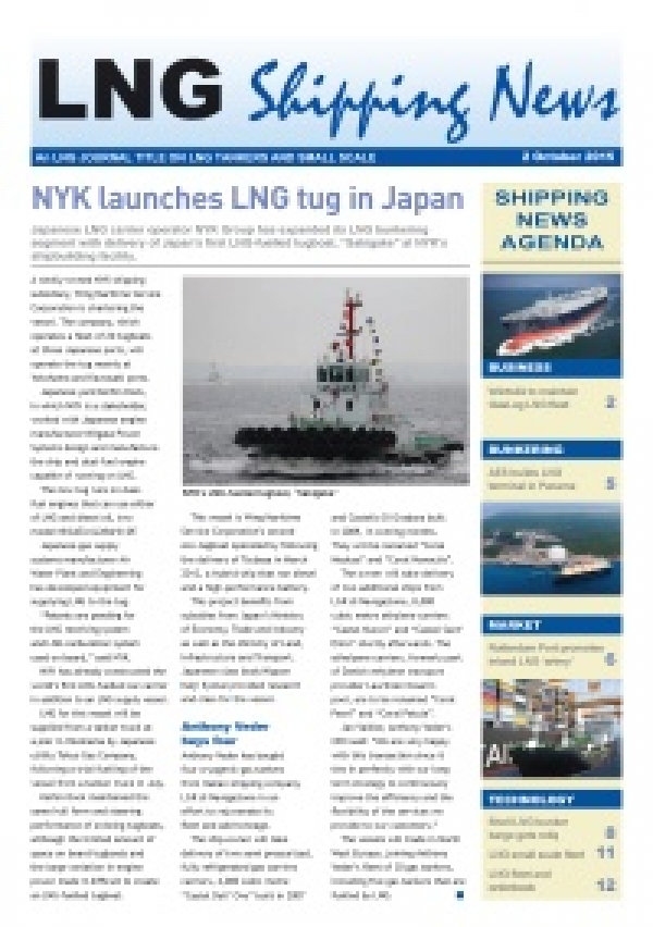 LNG Shipping News - 02 October 2015